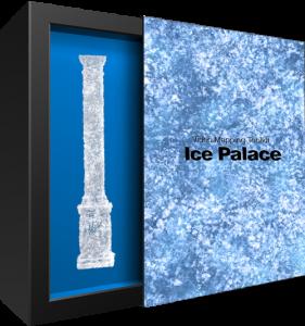 ice vj, vj loop