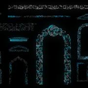Islam Signs (3)