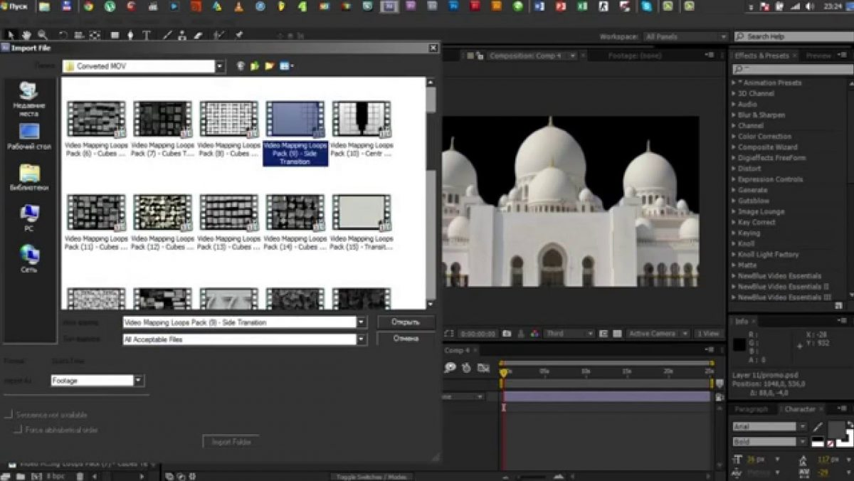 Projection Mapping Tutorial #1