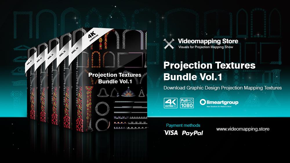 Projection textures bundle_vol.1